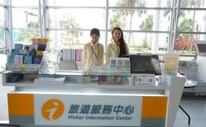 高鐵旅遊服務中心