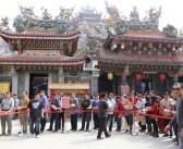 雲林文化旅遊